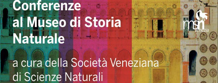 conferenze-al-museo-di-storia-naturale-venezia